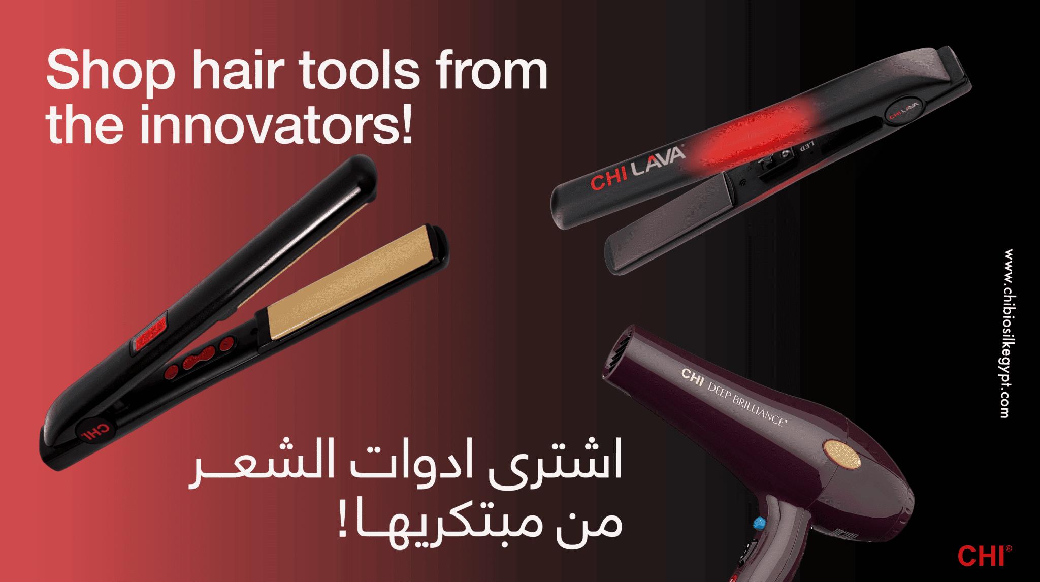 home-tools-en